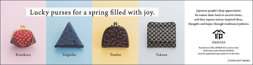 Lucky purses for a spring filled with joy. INDENYA