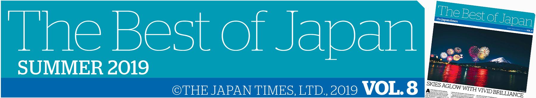 The Best of Japan vol.8